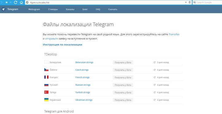 telegramru